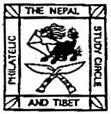 Himalayan area